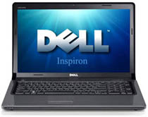 dell inspiron password - IT world Competition !!September 2012!!